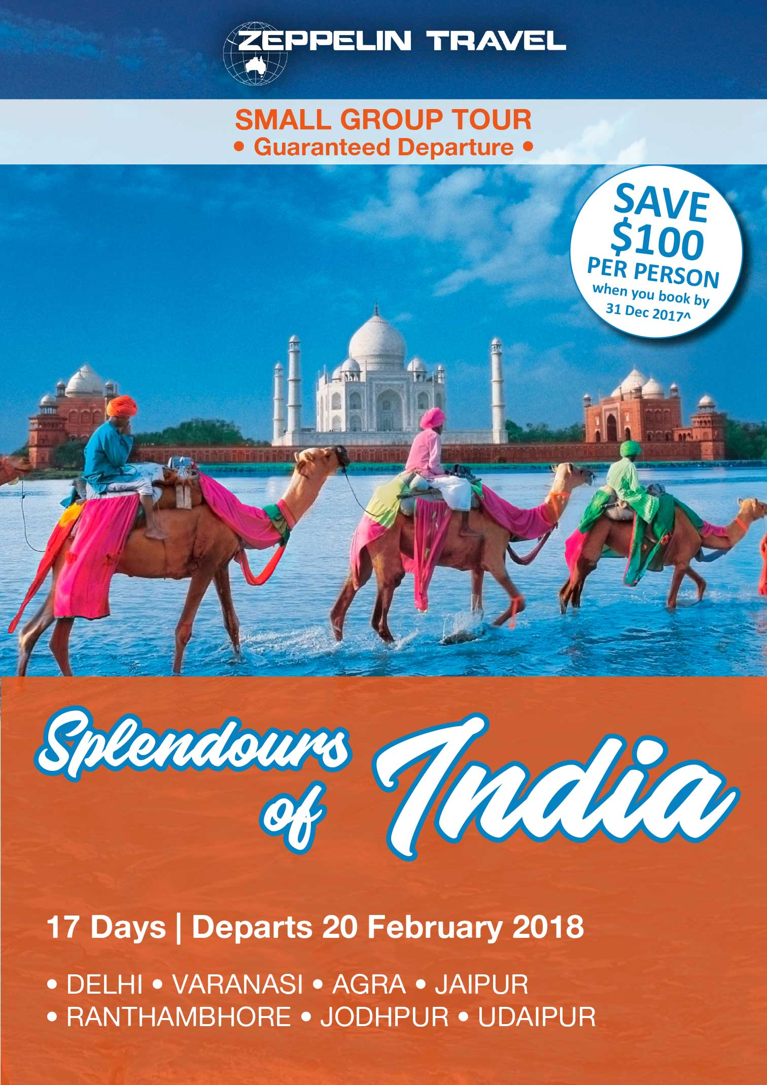 India-4Page-Flyer-1
